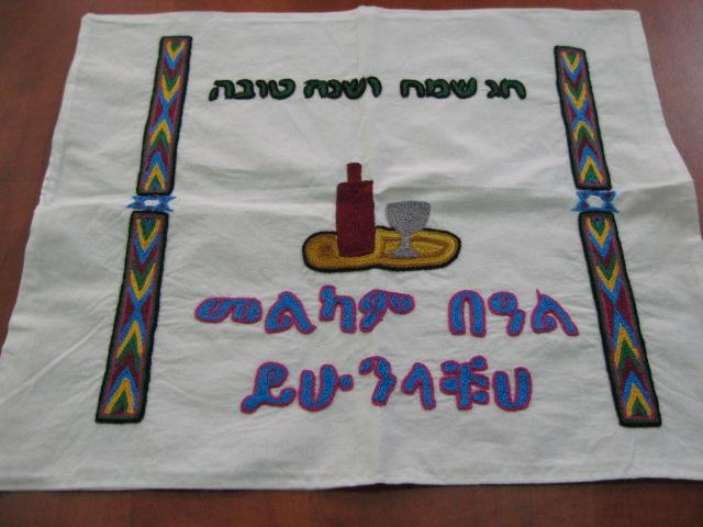 Ethiopian crafts 3 005